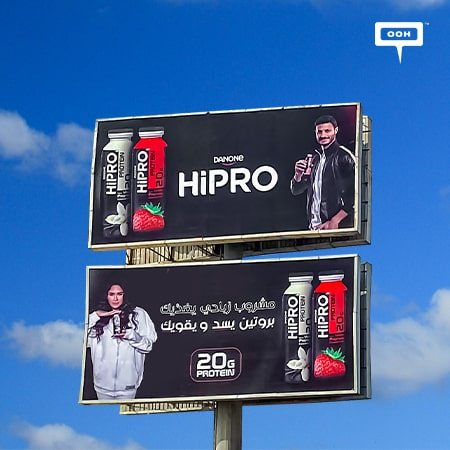 HiPro by Danone hits Cairo's roads, featuring Mohamed El-Shennawy and Enjy Kiwan