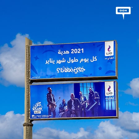WE celebrates 2021 an OOH campaign featuring Masar Egbari on Cairo's roads