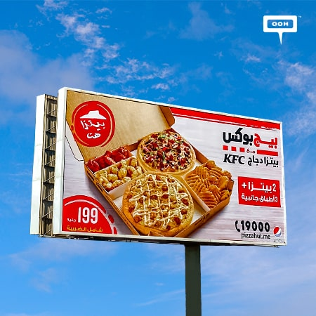 Pizza Hut gets KFC on board to introduce the Big Box on Cairo's billboards