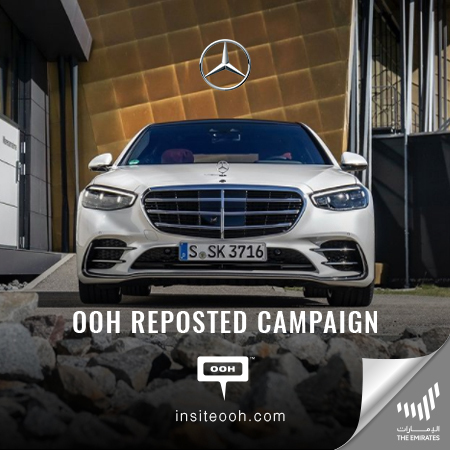 Mercedes-Benz reinforces the  S-Class on an OOH campaign in Sheikh Zayed Road