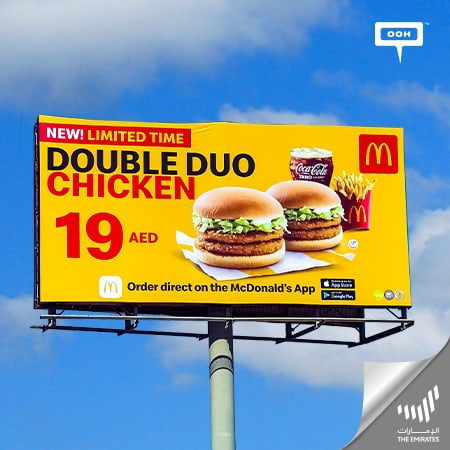 McDonald's UAE releases an OOH promotional campaign for its double duo offer