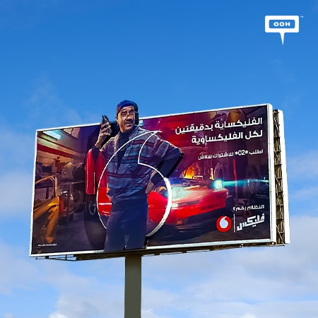 Vodafone lands on Cairo's billboards with Saad, Dina, and Abyusif to spread its Flex plans