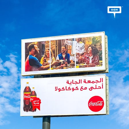 Coca-Cola brings its lovely campaign to Cairo's billboards for a bigger Coca