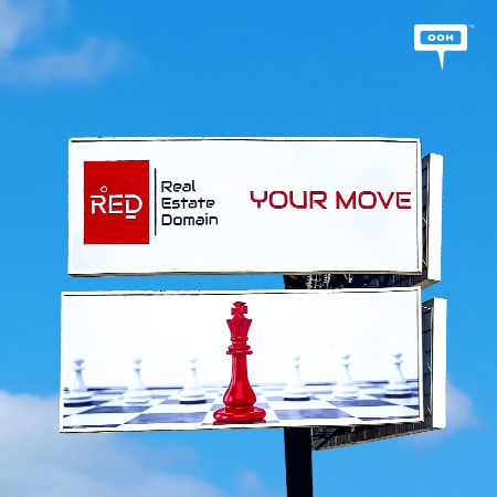 Real Estate Domain raises questions on the roads of Cairo with an OOH teaser campaign