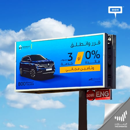 """Renault gives you the chance to """"Decide and ride"""" with an OOH promotional campaign"""