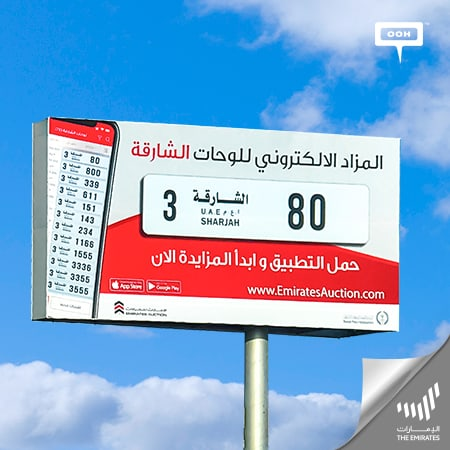Emirates Auction hypes up the Emirates audiences to get your car's best number plates