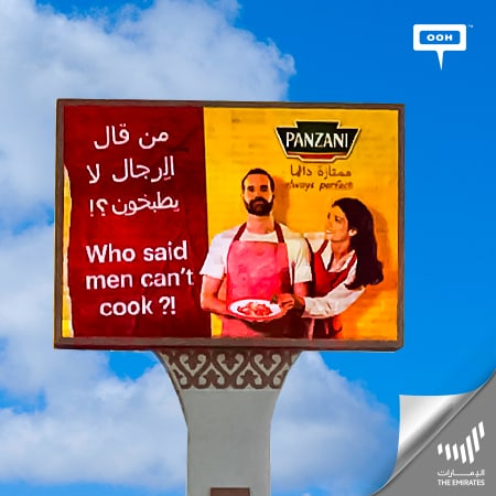 """Panzani pops up on Dubai's billboards to bring the """"Always perfect"""" pasta"""