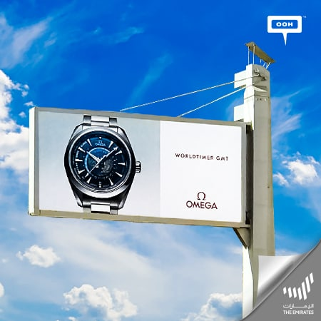 Rivoli Group reveals the special Omega Worltimer GMT on Dubai's billboards