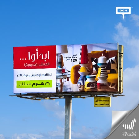 "Home Centre hits the billboards of Dubai for you to ""Start living vibrantly"" in 2021"