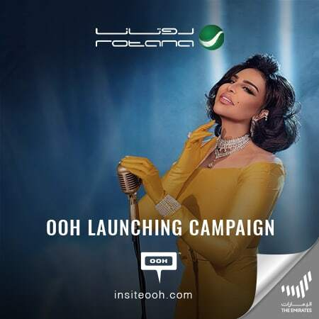 Rotana Records brings back Ahlam to Dubai's billboards with a new album