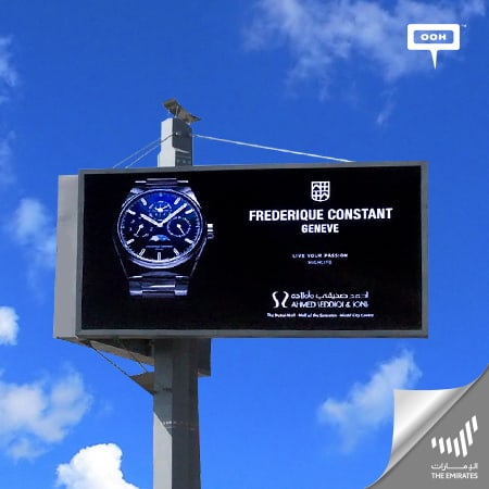 Ahmed Seddiqi & Sons continues to dazzle on Dubai's roads with Frederique Constant