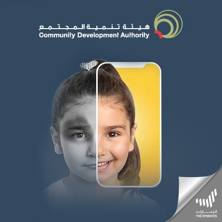 Dubai Community Development Authority lends its helping hand on the billboards