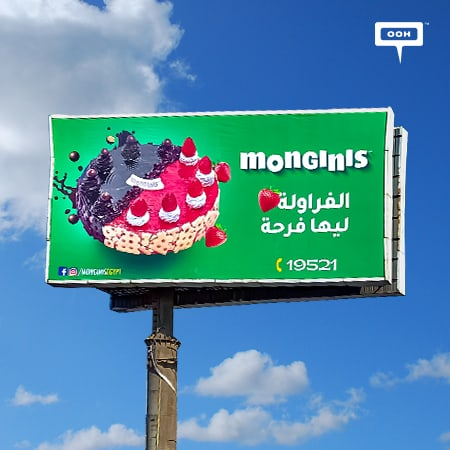 Monginis launches an OOH campaign for the love of strawberry