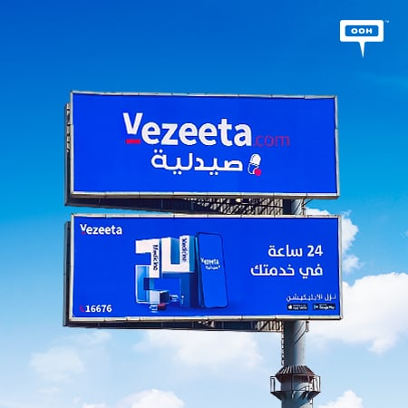 Vezeeta announces the launch of its e-Pharmacy all over Cairo's billboards