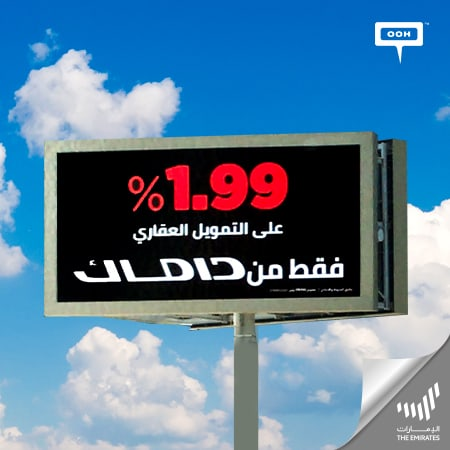 DAMAC Properties showcases its advantageous offers on Dubai's billboards
