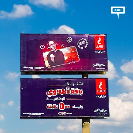 WE releases Ahlawy package on the billboards of Cairo with Issam Chaouali