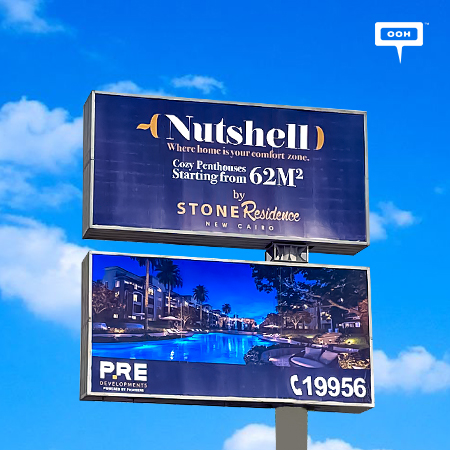 PRE Developments announces the launch of Nutshell on Cairo's billboards