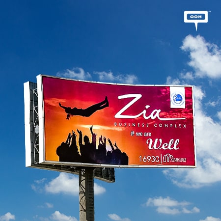 Margins Developments climbs up Cairo's billboards to introduce Zia Business Complex