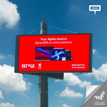 "iStyle, ""Your Apple source"" hits Dubai's roads with a DOOH promotional campaign"