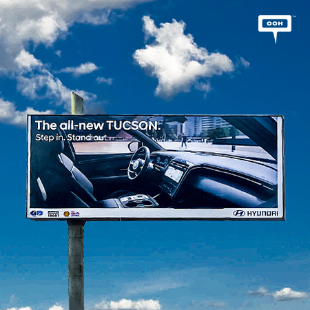 Hyundai introduces the all-new Tucson on Cairo's billboards
