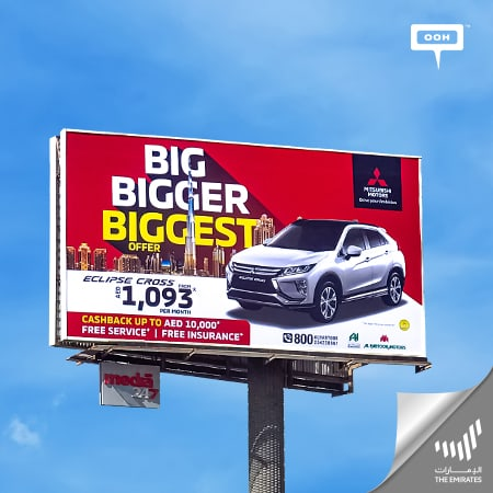 """Mitsubishi shows up on Dubai's billboards with its """"Biggest"""" offers"""