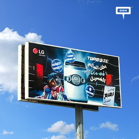 "LG keeps bringing up its ""Super"" washing machines on Cairo's billboards"