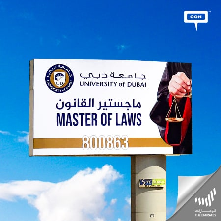 University of Dubai hits the roads with an OOH Awareness campaign