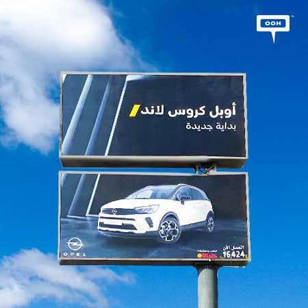 Al Mansour introduces the new Opel Crossland on Cairo's billboards