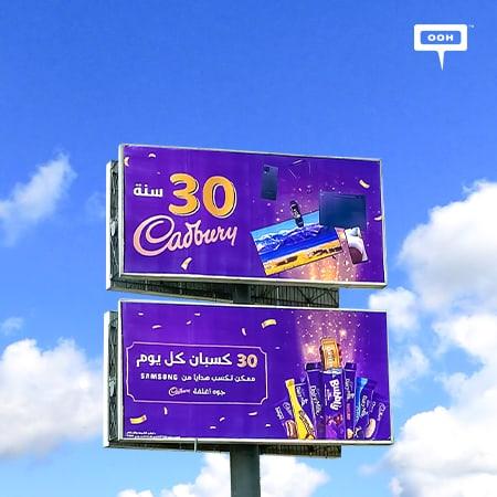 CDM celebrates 30 years on Cairo's roads via a cross-promotion campaign with Samsung