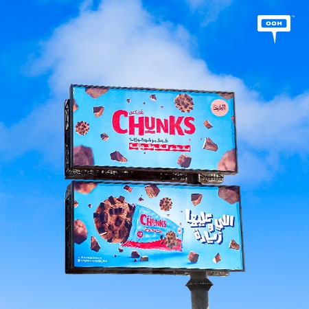 Chunks Cookies by El Abd makes its debut on the billboards of Cairo