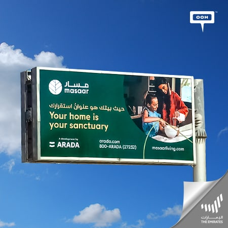Arada hits the billboards of UAE to announce its project Masaar