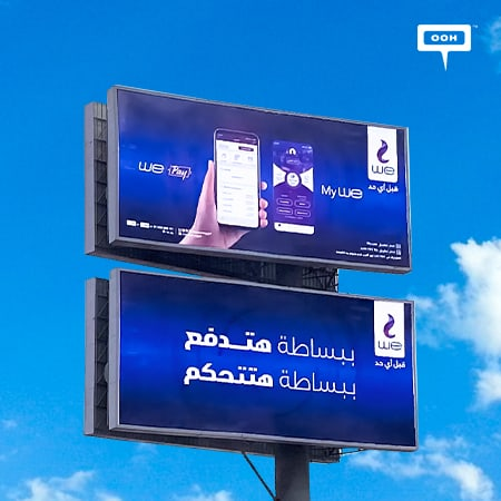 WE reinforces WE Pay and My WE mobile applications on Cairo's roads