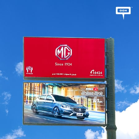 Al Mansour Automotive introduces the new MG6 on Cairo's billboards