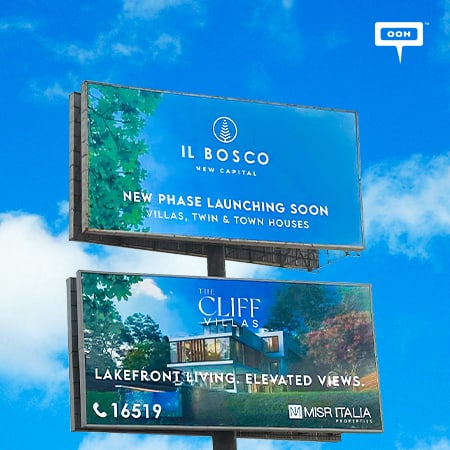 Misr Italia gives a glimpse about its upcoming phase of IL Bosco on Cairo's billboards