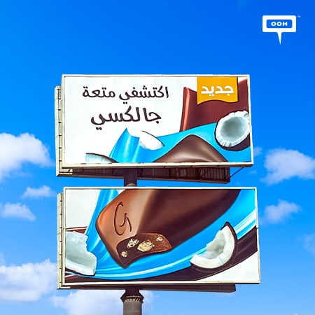 Galaxy introduces its coconut and orange flavors to the billboards of Cairo