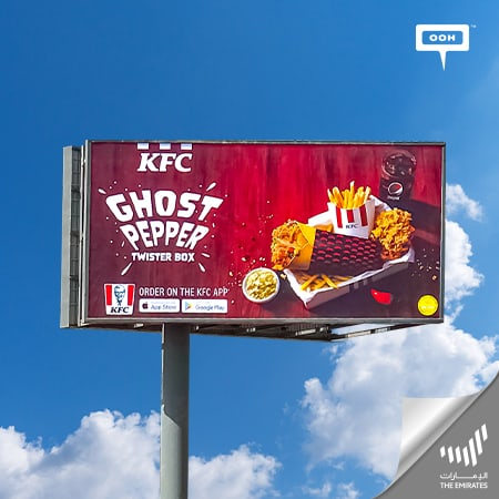 KFC fires up the UAE's billboards with the spicy Ghost Pepper Twister Box