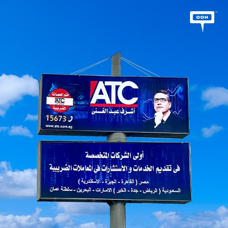 ATC Group hits the billboards of Cairo to showcase its superiority