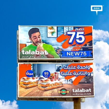 Talabat rocks Cairo's billboards with another OOH promotional campaign