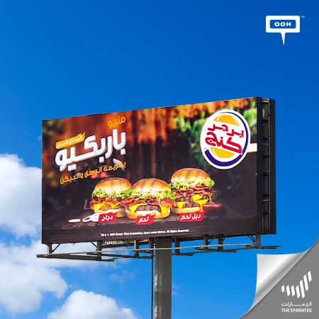 Dubai's billboards introduce the new Burger King BBQ Menu on an OOH campaign