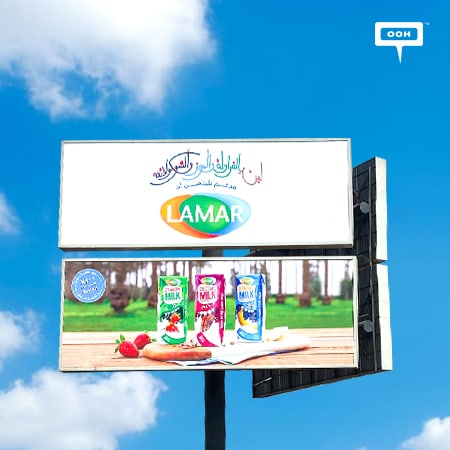 Lamar targets Gen-Z on Cairo's billboards with three new flavors