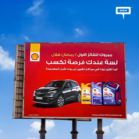 Shell congrats its first winner and promises more on the billboards of Cairo