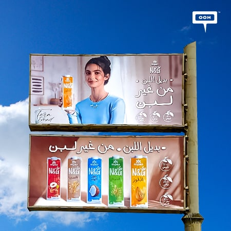Juhayna introduces its N&G product line to Cairo's roads with Tara Emad