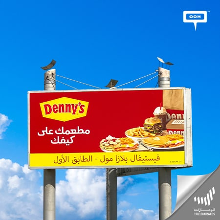 "Denny's is ""Approaching big flavors"" with an OOH campaign on Dubai's roads"