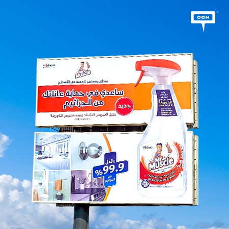 Mr Muscle helps to kill SARS-CoV-2 on the billboards of Cairo