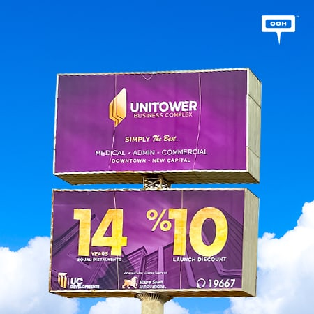 UC Developments promotes its new project UNITOWER on Cairo's billboards