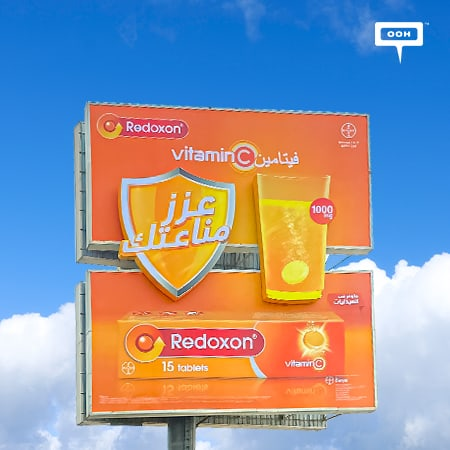 "Cairo's billboards declare that immunity protector Redoxon is ""Now in pharmacies"""