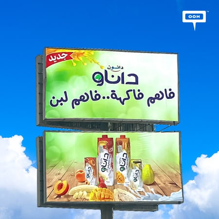 Danone launches an OOH campaign to present the new juice and milk mix Danao