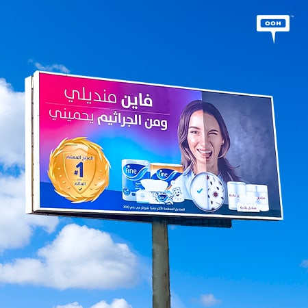 Fine Solutions ensures it's your #1 choice for protection on Cairo's billboards