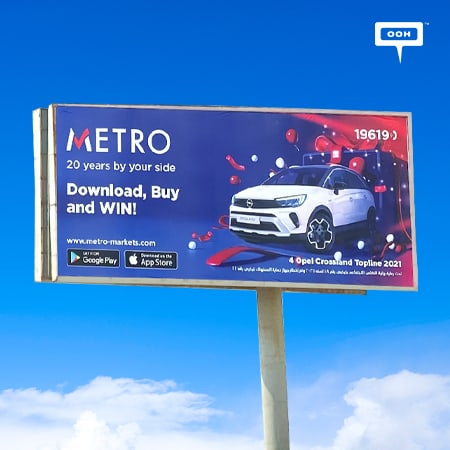 Metro Markets brings up the chance of winning an Opel Crossland on Cairo's billboards