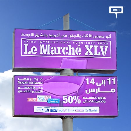 Cairo's billboards announce the dates of Le Marché furniture show